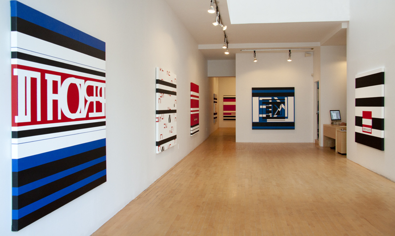 SHARE (exhibition view), 2015, Galerie Graff, Montréal