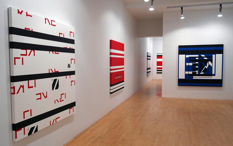 SHARE (vue de l'exposition), 2015, Galerie Graff, Montréal, Canada