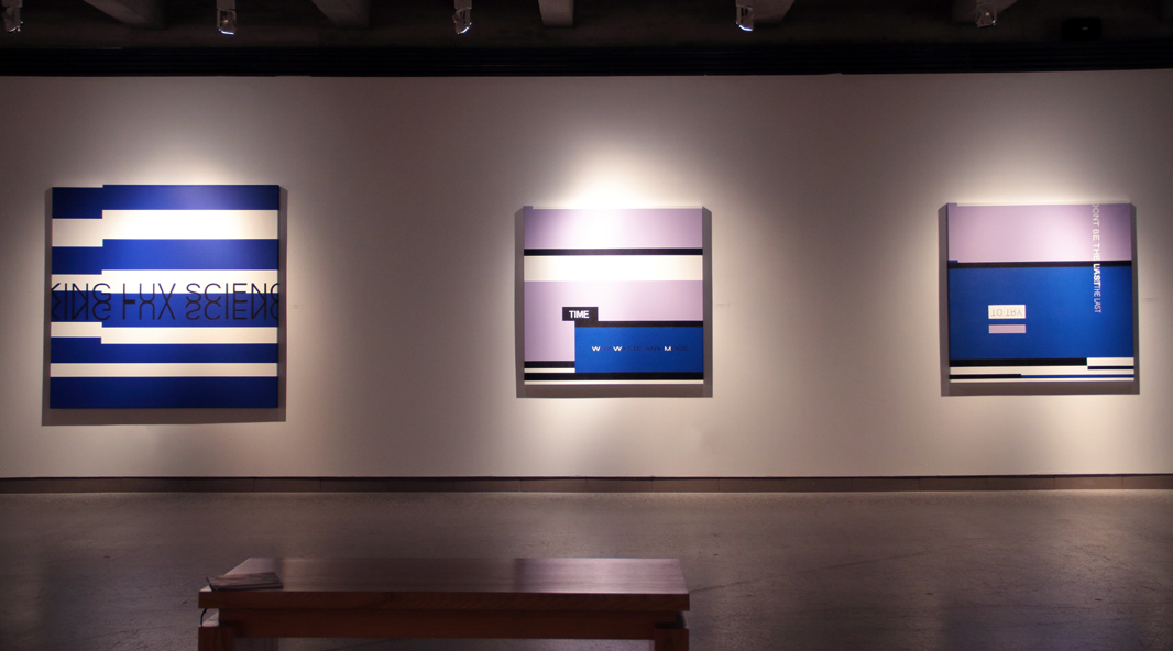 CLICK HERE TO ENTER (Second part of the exhibition), 2014, National Exhibition Centre, Saguenay, Canada