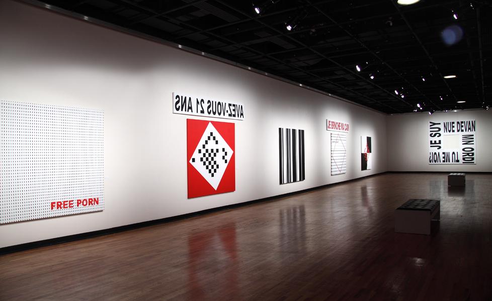 PRIORIE ONLINE (vue de l'exposition), 2009, Maison de la culture Frontenac, Montréal, Canada